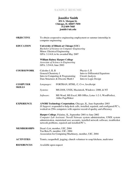 resume references sle available upon request resume with references available upon