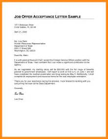 hiring email template 11 email offer acceptance actor resumed