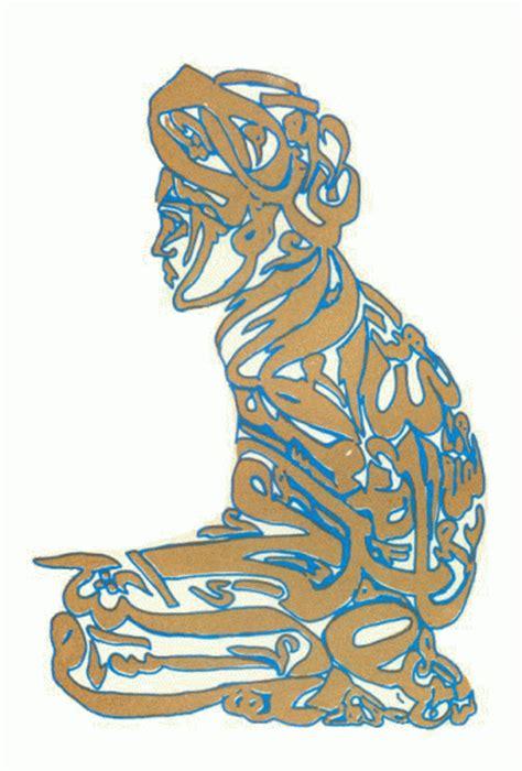 calligraphie ottomane la calligraphie calligramme en forme animale humaine