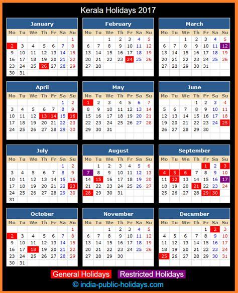 Calendar 2018 Pdf Kerala 2018 Calendar Kerala Gifts