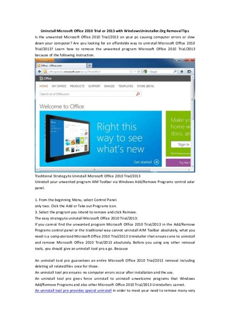 uninstall microsoft office 2010 trial 2013 with
