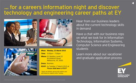 Invitation Letter Unimelb Engineering It Careersonline Invitation Ey Careers For Technology And Engineering Degrees