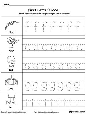 Lowercase Letter Tracing Worksheets Pdf by Lowercase Letter Tracing It Words Myteachingstation