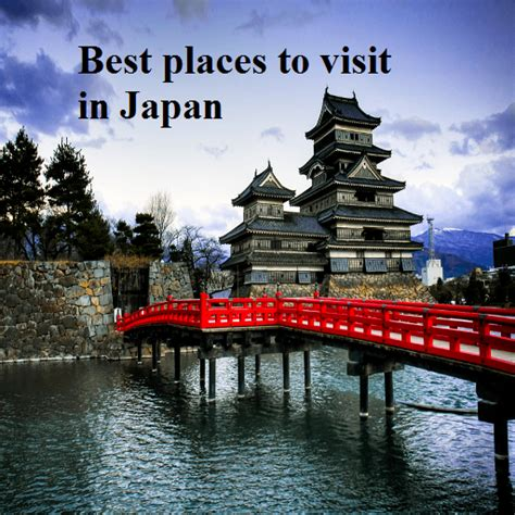 Amazon Gift Card Use In Japan - amazon com best places to visit in japan appstore for android