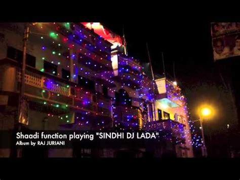 Sindhi Lada Sindhi Lada For Sindhi Shaadi