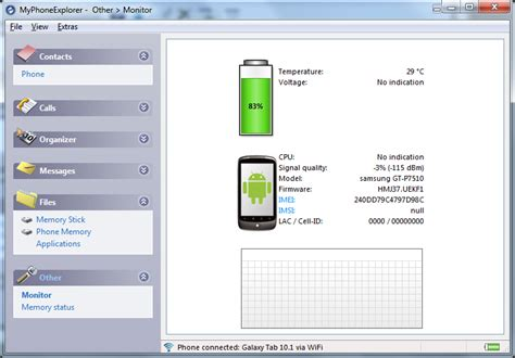 explorer for android phone почему не синхронизирует myphoneexplorer пк с андроидом синхронизация android с пк