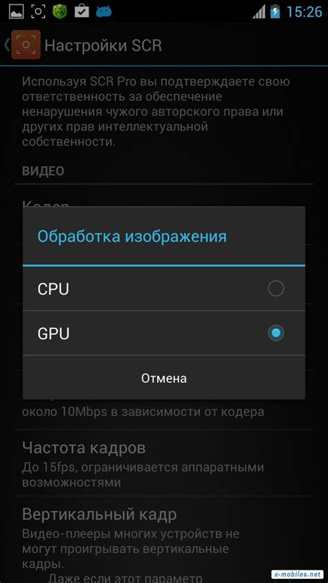 scr screen recorder pro root apk scr screen recorder pro root рус 187 программы и игры для android