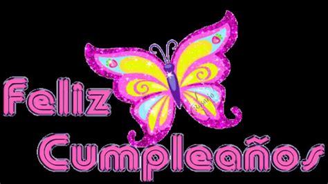 imagenes de feliz cumpleaños amiga con movimiento frases de feliz cumple para mi amiga tarjetas de