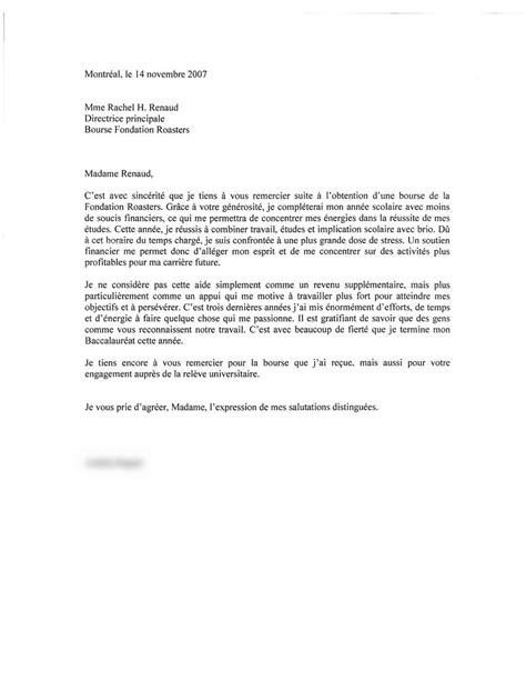 Exemple De Lettre De Remerciement Pour L Accueil D Un Stagiaire R 233 Sultats Roasters Foundation