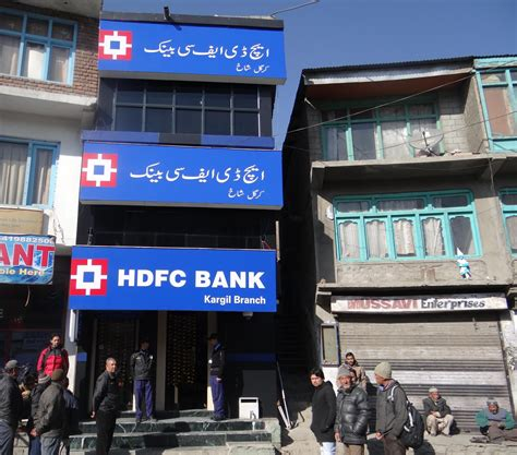 hdfc bank value hdfc bank a stock owned by the funds the