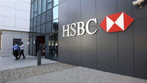 hsbc si鑒e hsbc anuncia venda e fim de atividades no brasil