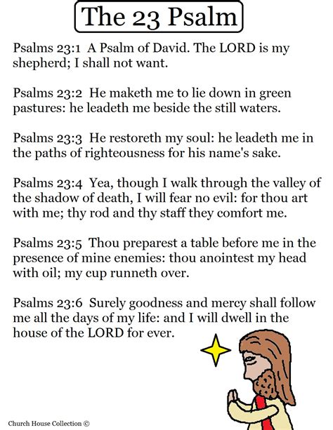 printable version 23rd psalm church house collection blog psalm 23 the lord is my