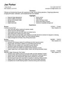 best busser resume example livecareer