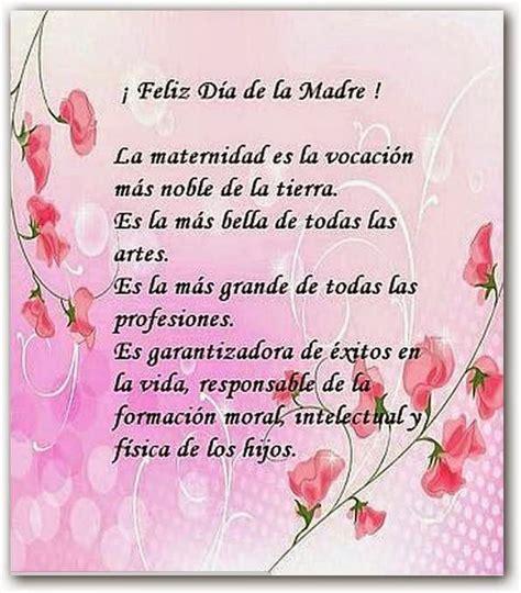 imagenes wasap dia de la madre imagenes con frases para el dia de la madre 2016 mensajes