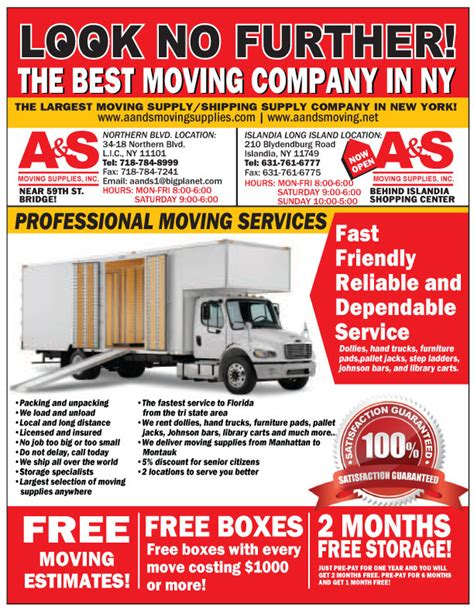 9 Best Images Of Business Moving Flyer Moving Company Flyer Templates Moving Company Flyer Moving Company Flyer Template