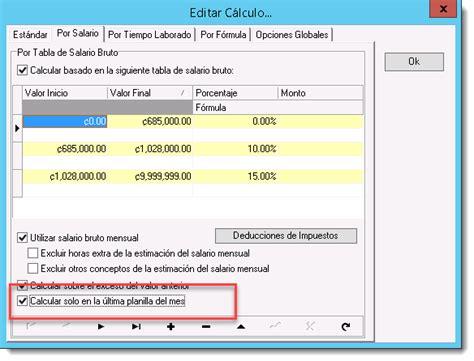 nueva versin de la planilla para determinar retenciones de ganancias nueva opci 243 n para calcular el impuesto al salario