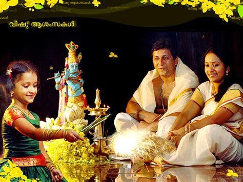 know about vishu festival and kerala new year utsavpedia