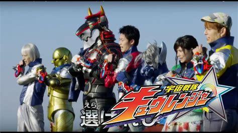 the package episode 12 english sub dramacool drama space sentai kyuranger episode 12 english sub