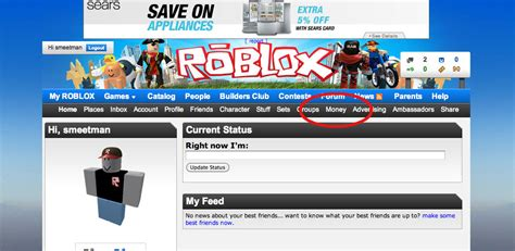 Roblox Gift Card Codes 2017 Unused - roblox gift card codes unused 2016 pictures to pin on pinterest pinsdaddy