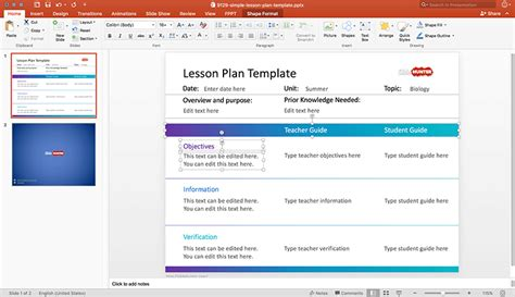 plan on a page template powerpoint lesson plan powerpoint template free simple lesson plan