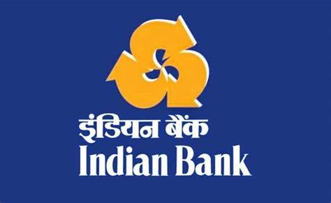indian bank indian bank recruitment 2017 various security guard