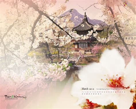 wallpaper design korea tour to south korea south korea tourist attractions