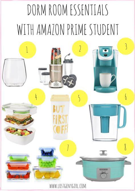 room essentials student dorm room essentials gen y