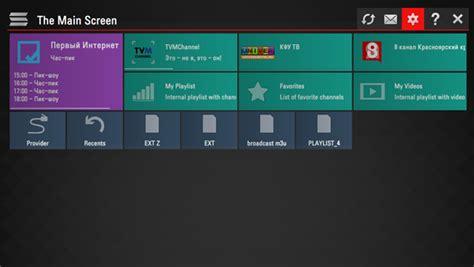 smart iptv lg app lg simple smart iptv antarnatif