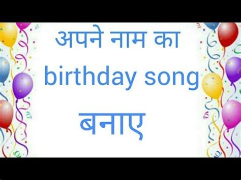 1 42 mb free 1happybirthday song mp3 yump3 co