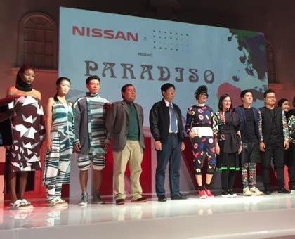akademi desain mode indonesia nissan gelar kompetisi desain mode terbesar di indonesia