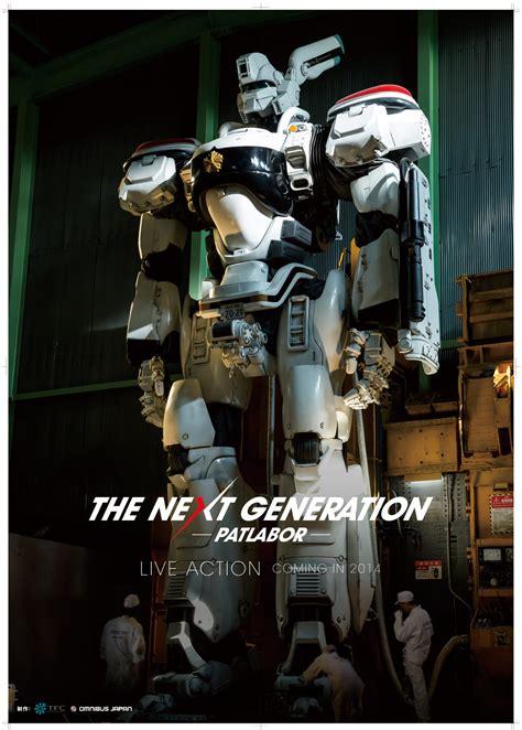 film anime robot terbaik the next generation パトレイバー 第1章 作品 yahoo 映画