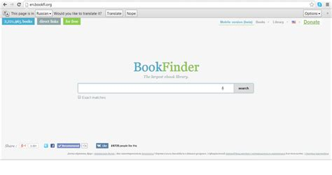 membuat jurnal eliminasi maple alamat website tempat untuk download buku jurnal dll