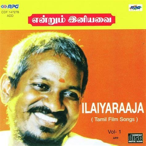 tamil song mp3 senthazhoovil song by k j yesudas from endrum iniyavai