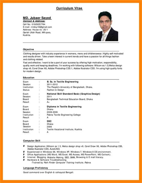 resume format in word 12 curriculum vitae word odr2017