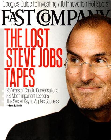 best magazines top 5 business magazines business finance magazines