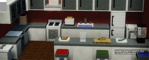 Minecraft Kitchen Mod 1 7 10 Forge Furniture Mod 1 8 1 7 10 моды на майнкрафт