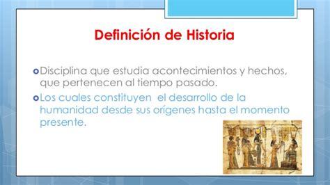 imagenes vectoriales definicion y caracteristicas historia y su definicion