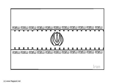 coloring page flag iran img 6284