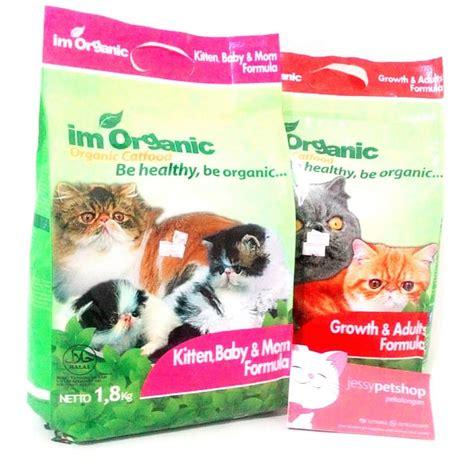Im Organik Growth 7 5kg Makanan Kucing Imo jual im organic 1 8 kg growth dewasa kitten baby makanan kucing imo jessy petshop