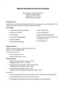 Medical Receptionist Resume Samples Here Are The Guidelines To Create A Medical Receptionist