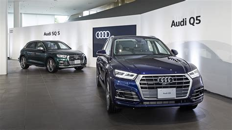 Audi Press Room by