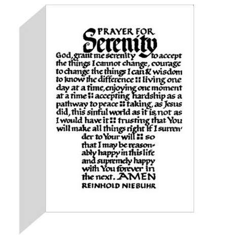 full version of serenity prayer domena himalaya nazwa pl jest utrzymywana na serwerach
