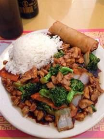 imperial garden restaurant kinesisk 1104
