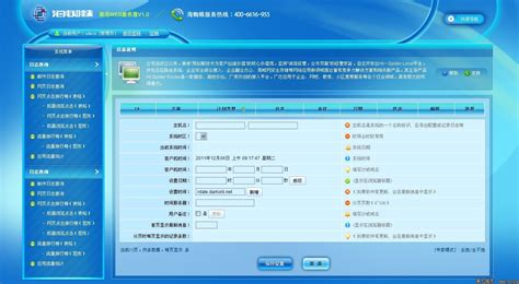 wpf layout guidelines wpf uidesign 点力图库