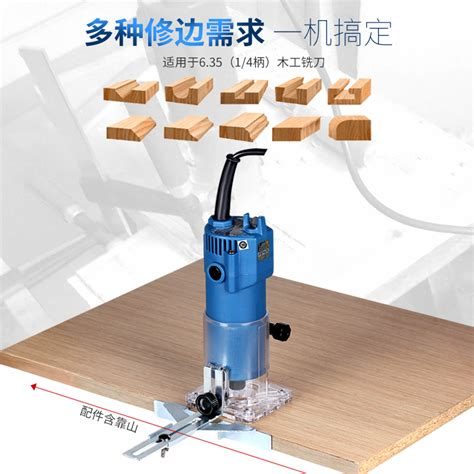 Electric Wood Aliexpress Buy 1 4 Quot Trimmer 6 35mm Electric Wood