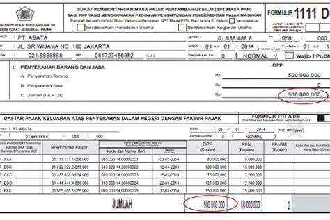 contoh membuat faktur pajak pengganti mulai 1 juli 2016 seluruh pengusaha wajib gunakan faktur