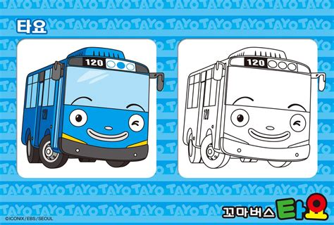 coloring page tayo free coloring pages of tayo the little bus