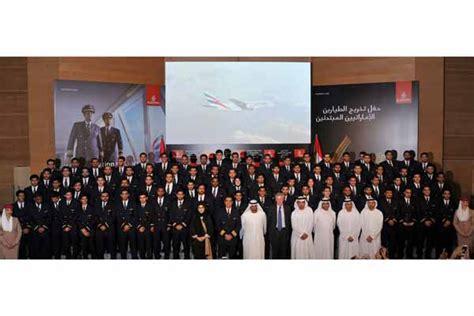 emirates graduate scheme emirates pilot programme celebrates largest graduating class