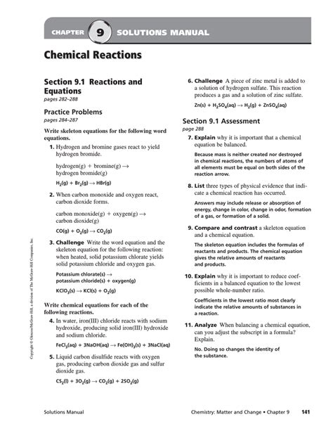 chemistry chapter 7 section 1 review answers chemistry section review answers 28 images chemistry