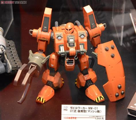 Hguc Mobile Worker Mw 01 Model 01 Late Type Mash The Origin mobile worker mw 01 model 01 late type mash hg gundam model kits images list